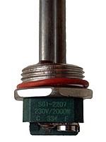 Résistances de chauffage pour générateurs vapeur KS-BC et KSN-D